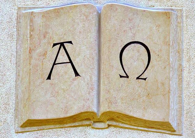An image of an old book with the Greek symbol alpha on the left page and the Greek symbol omega on the right page.